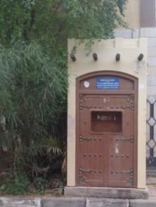 Water cooler resembling traditional Kuwaiti house