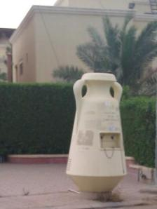 Water urn shaped cooler
