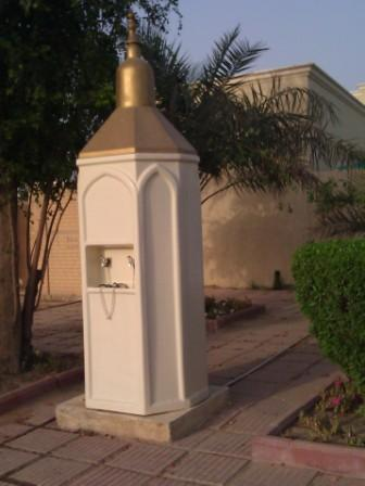 Minaret shaped cooler