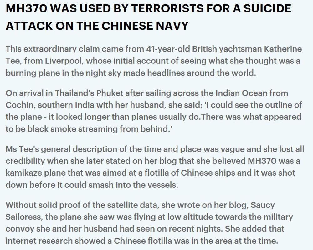 MH370 Terrorist Attack